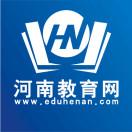河南教育网